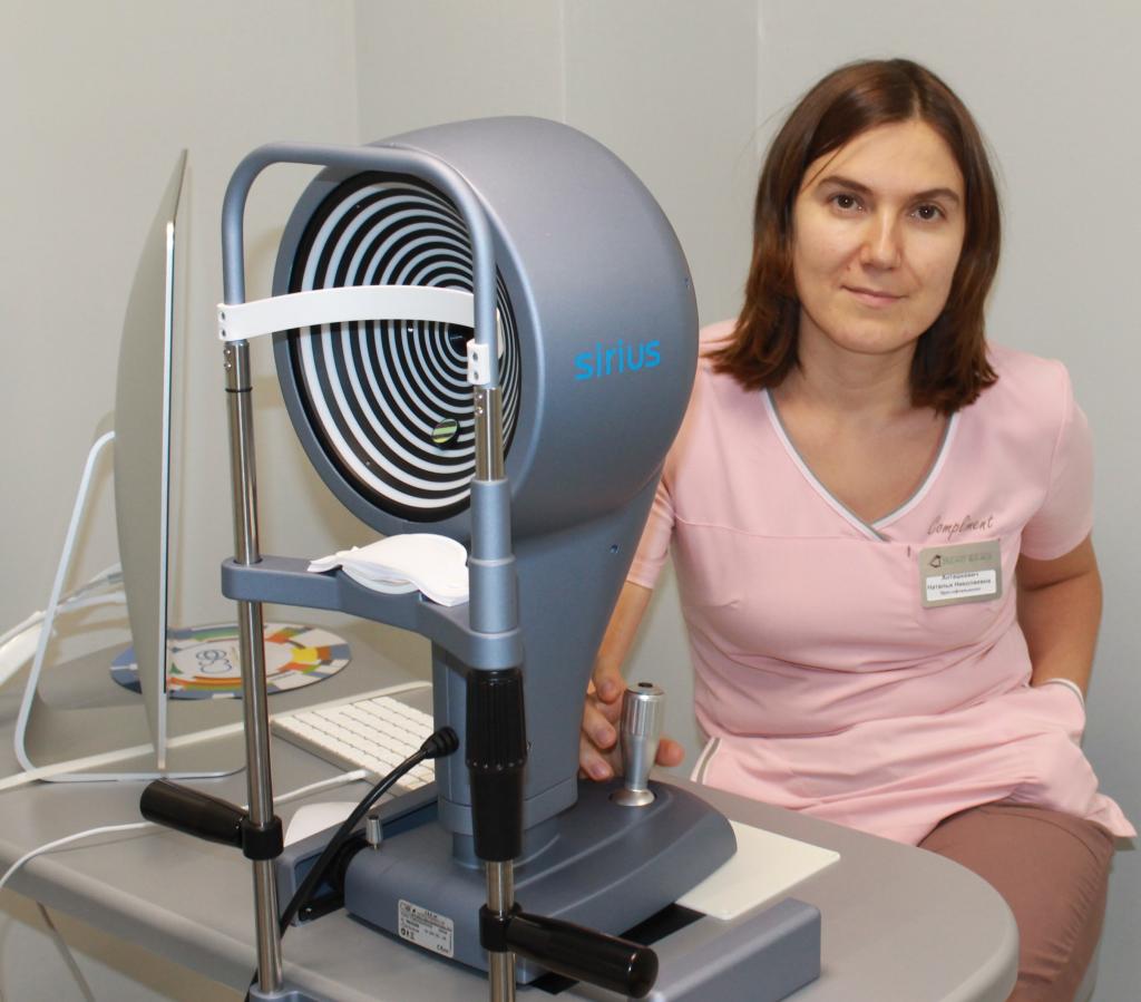 Анташкевич Наталья Николаевна, врач-офтальмолог